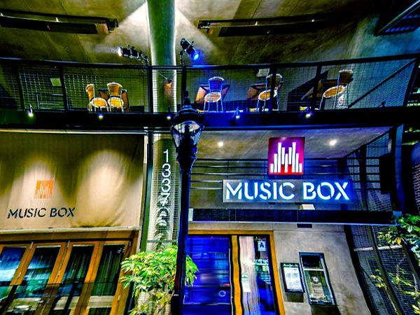 A view of the Music Box after dark
